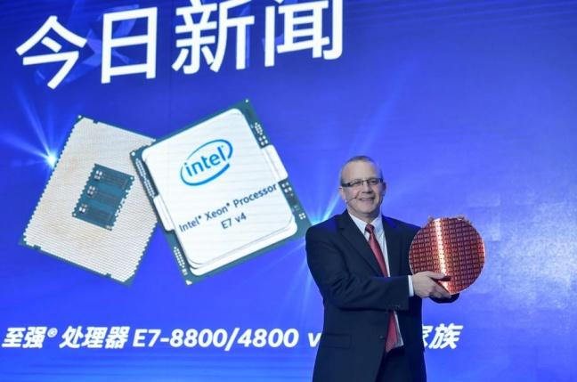 Nové a výkonnejšie Intel Xeon E7 v4 pre analýzu dát v reálnom čase